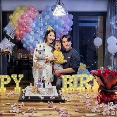 組圖:王祖藍為老婆辦生日派對 李亞男挺孕肚素顏出鏡狀態好_高清圖集_新浪網